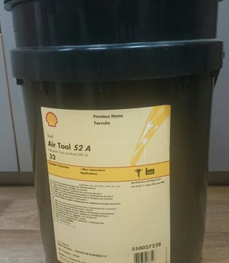 Масло SHELL Air Tool  Oil S2 A 32 - 20 л.