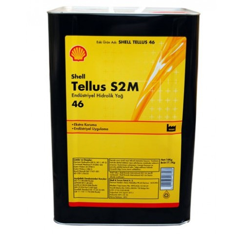 Масло SHELL Tellus S2 M 46 - 209 л.