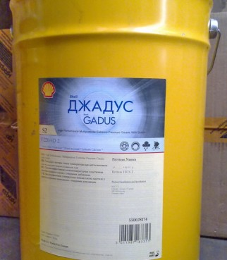 Смазка SHELL Gadus S2 V220AD 2 18 кг.
